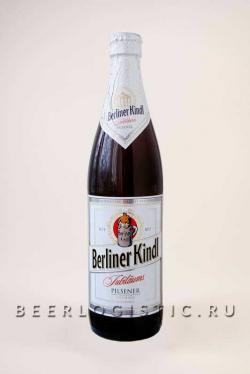 Пиво Berliner Kindl Jubilaums (Берлинер Киндл Юбилеумс) 0.5 л бутылка