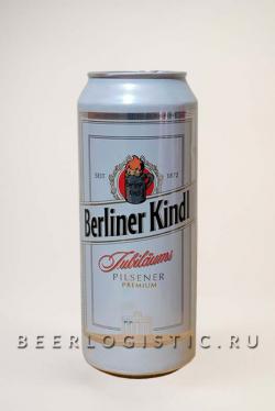 Пиво Berliner Kindl (Берлинер Киндл)