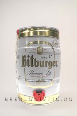Пиво Bitburger Premium Pils (Битбургер Премиум Пилс) 5 л бочонок