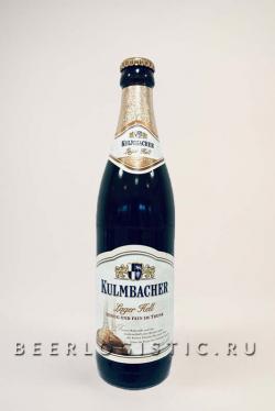 Пиво Kulmbacher Lager Hell (Кульмбахер Лагер Хелл)