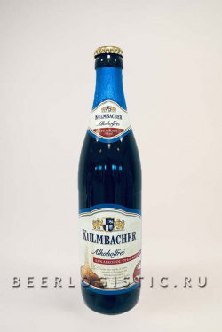 Пиво Kulmbacher Alkoholfrei (Кульмбахер Безалкогольное)