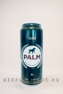 Пиво Palm (Палм)