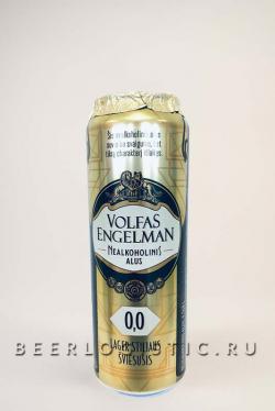 Пиво Volfas Engelman Pilsner (Вольфас Энгельман Пилснер)
