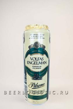 Пиво Volfas Engelman Pilzeno (Вольфас Энгельман Пилзено)