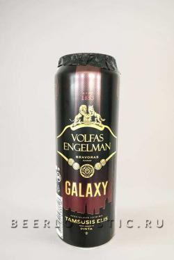 Вольфас Энгельман Galaxy темное 568 мл банка