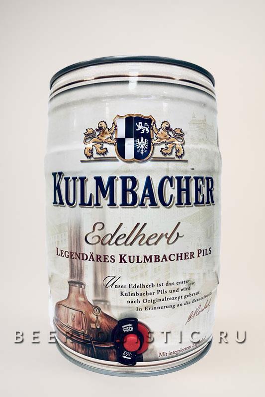 Кульмбахер Эдельхерб 5 литров