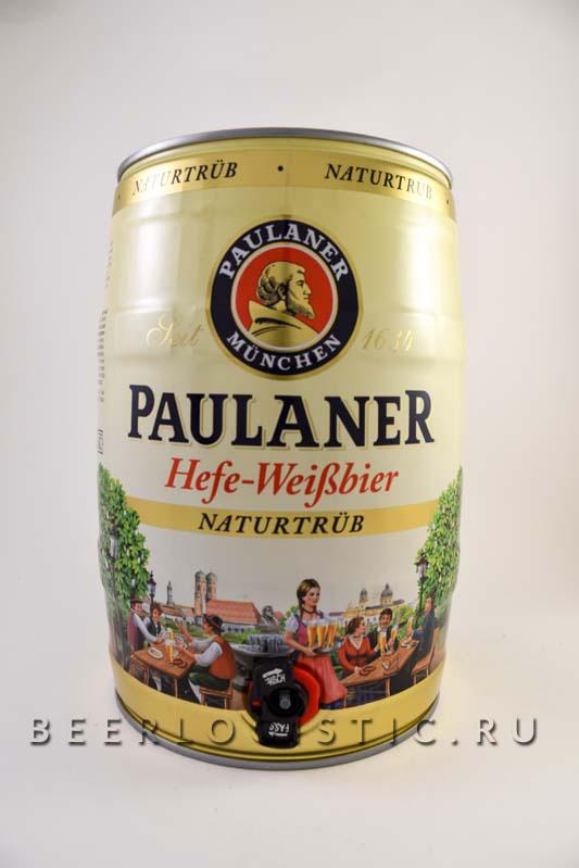 Пауланер Хефе-Вайсбир 5 литров
