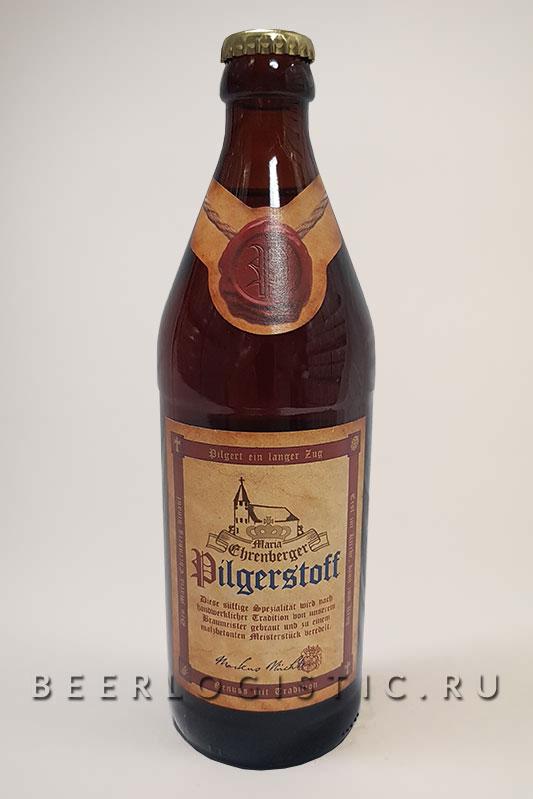 Пильгерштофф 500 мл бутылка