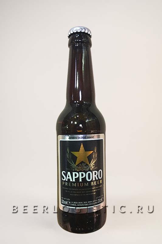 Саппоро 330 мл бутылка