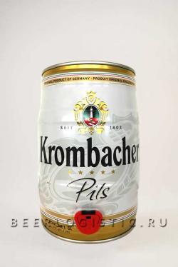 Кромбахер Пилс 5.0 л бочонок