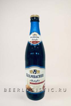 Кульмбахер б/а 500 мл бутылка