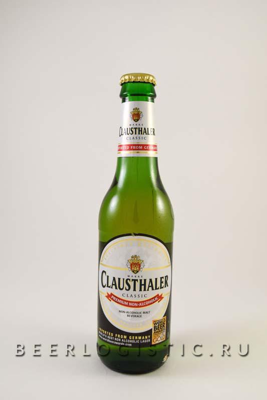 Пиво Clausthaler