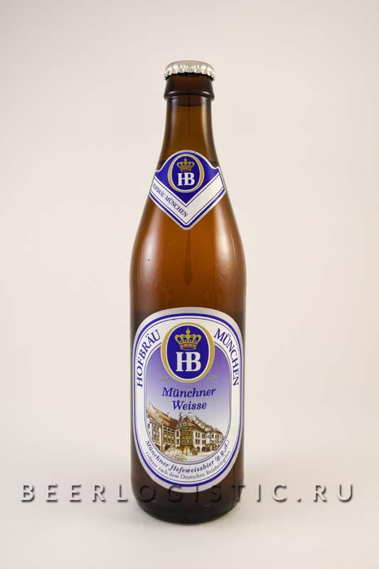 Пиво Hofbrauhaus
