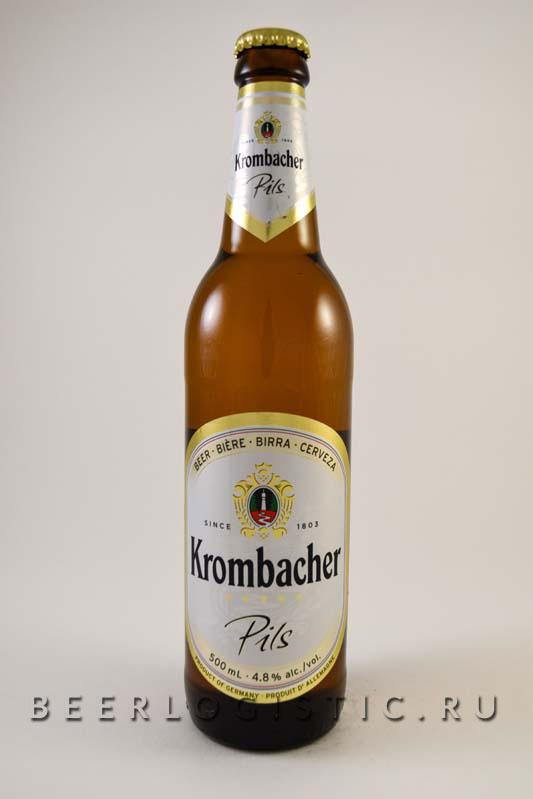 Пиво Krombacher