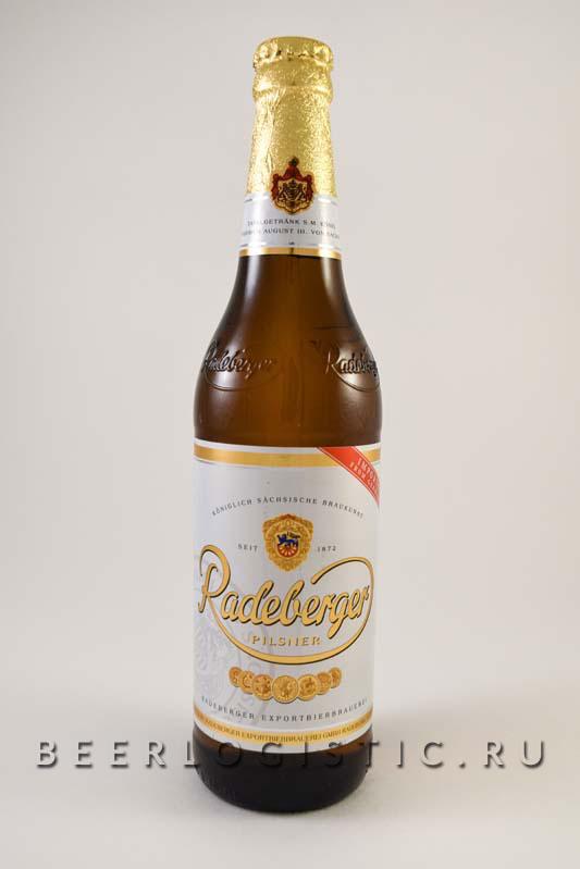 Пиво Radeberger