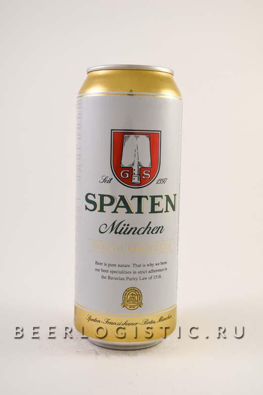 Пиво Spaten